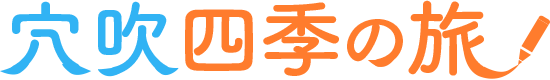 【激安大特価!】  【取付対象 ブランドル】【送料無料 5穴/114】 BRIDGESTONE ブリヂストン ブリヂストン ホイール4本セット ブリザック VRX2 215/50R18 18インチ スタッドレスタイヤ ホイール4本セット BRANDLE ブランドル V15BP 7.5J 7.50-18, 地酒焼酎お取り寄せグルメのサワヤ:22acf043 --- mail.stopbyramen.com